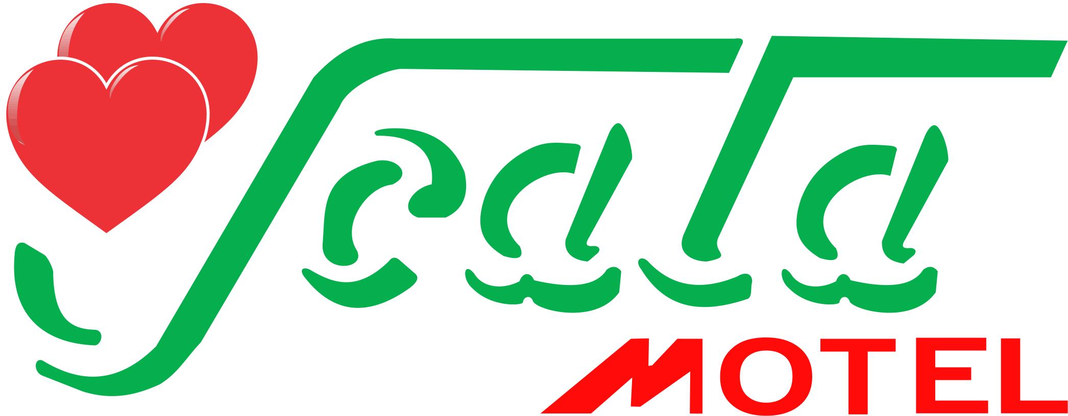 logoscala